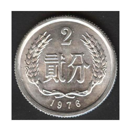 CHINA 2 Fen 1976