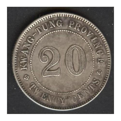 CHINA (Kwangtung Prov.) 20...