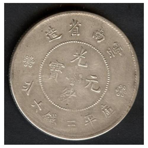 CHINA (Yunnan Prov.) 50...