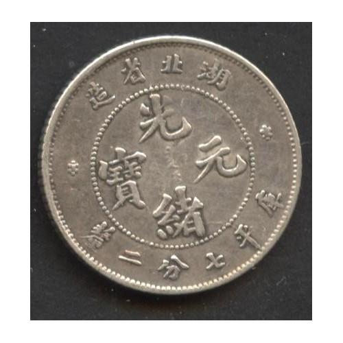 CHINA (Hupeh Prov.) 10...