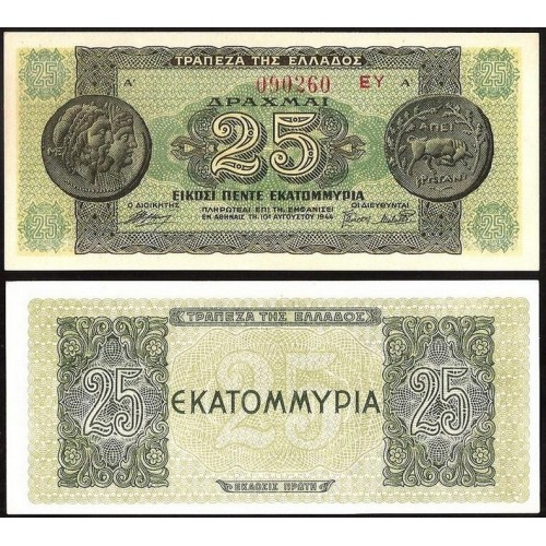 GREECE 25.000.000 Drachmai...