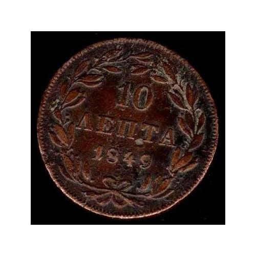 GREECE 10 Lepta 1849