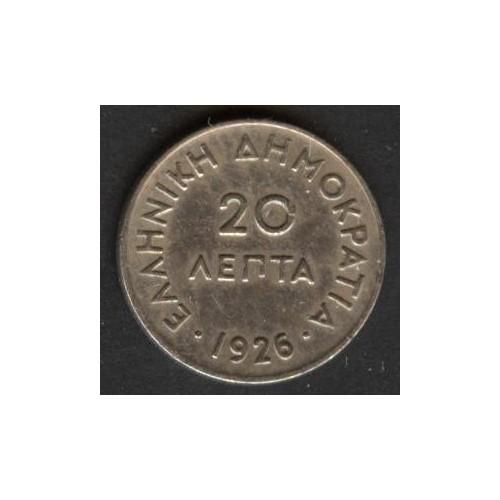 GREECE 20 Lepta 1926