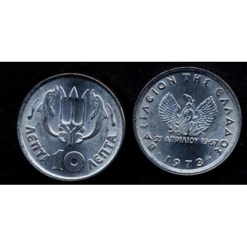 GREECE 10 Lepta 1973 KM 102