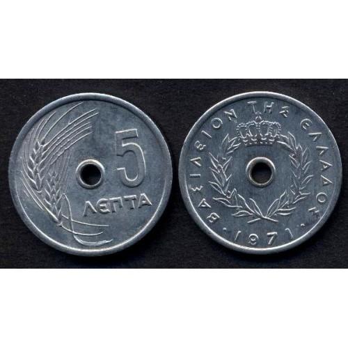 GREECE 5 Lepta 1971