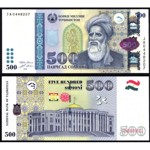 TAJIKISTAN 500 Somoni 2010