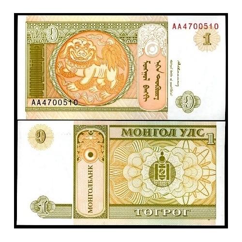 MONGOLIA 1 Tugrik 1993