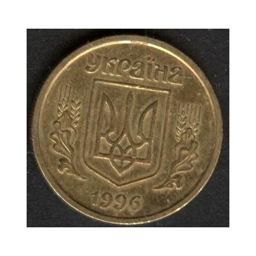 UKRAINE 10 Kopiyok 1996