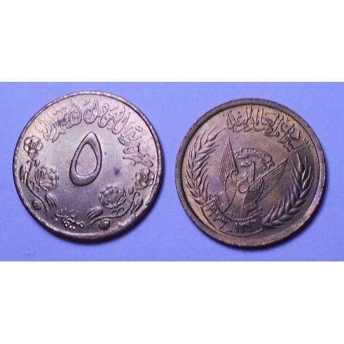 SUDAN 5 Millim 1976 FAO