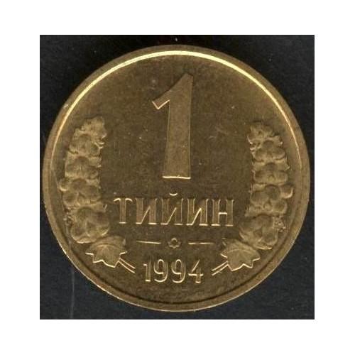 UZBEKISTAN 1 Tiyin 1994