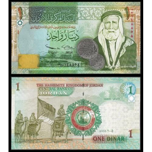 JORDAN 1 Dinar 2005