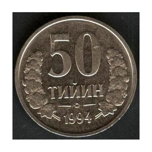 UZBEKISTAN 50 Tiyin 1994