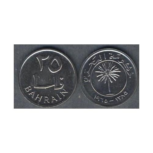 BAHRAIN 25 Fils 1965