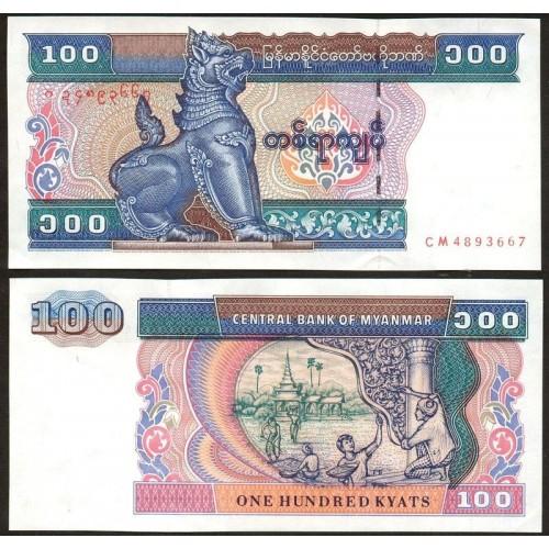 MYANMAR 100 Kyats 1994