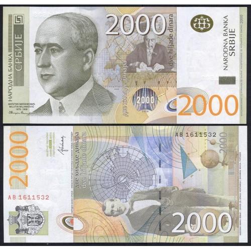 SERBIA 2000 Dinara 2012