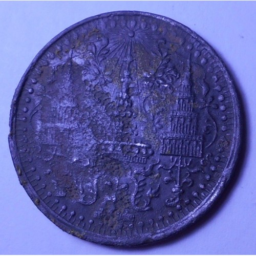 THAILAND 1/8 Fuang 1862