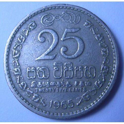 CEYLON 25 Cents 1965