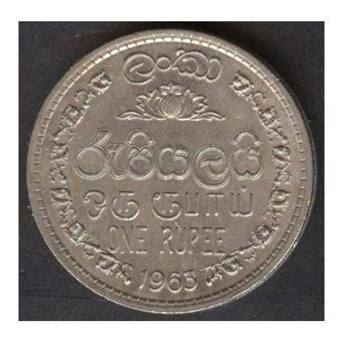 CEYLON 1 Rupee 1963