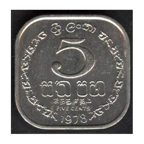 SRI LANKA 5 Cents 1978