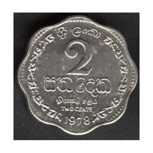 SRI LANKA 2 Cents 1978