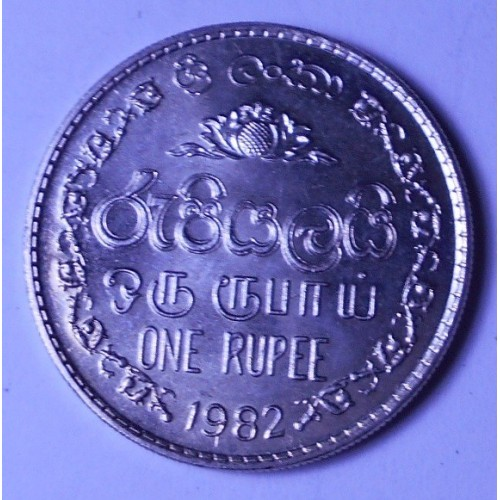 SRI LANKA 1 Rupee 1982