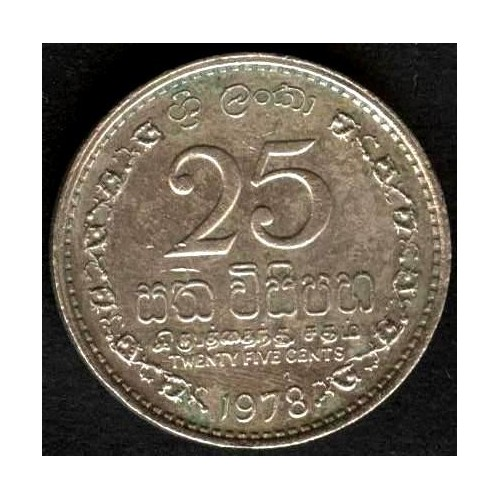 SRI LANKA 25 Cents 1978