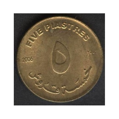 SUDAN 5 Piastres 2006