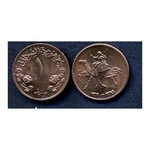 SUDAN 1 Millim 1969