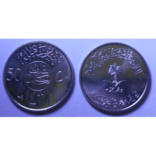 SAUDI ARABIA 50 Halala AH...