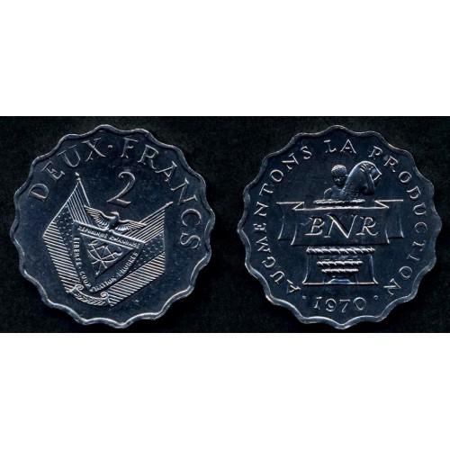 RWANDA 2 Francs 1970 FAO
