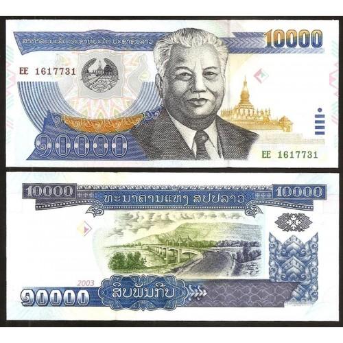 LAOS 10.000 Kip 2003