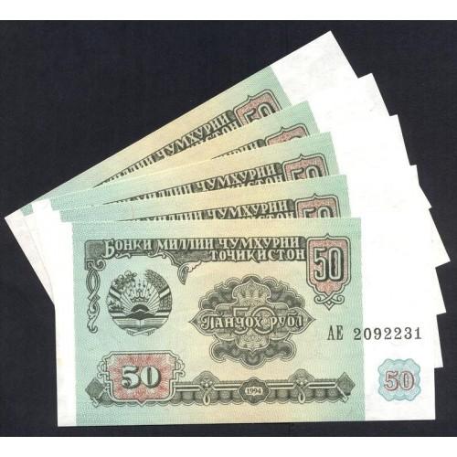 TAJIKISTAN 50 Rubles 1994 X...
