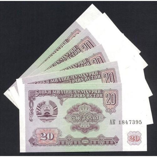 TAJIKISTAN 20 Rubles 1994 x...