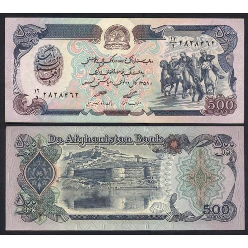 AFGHANISTAN 500 Afghanis 1979