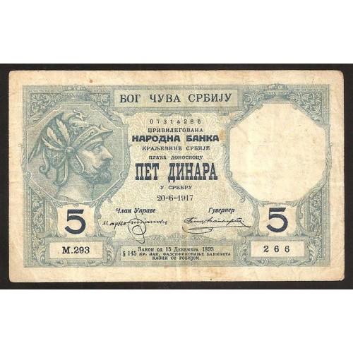 SERBIA 5 Dinara 20.06.1917
