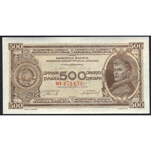 YUGOSLAVIA 500 Dinara 1946