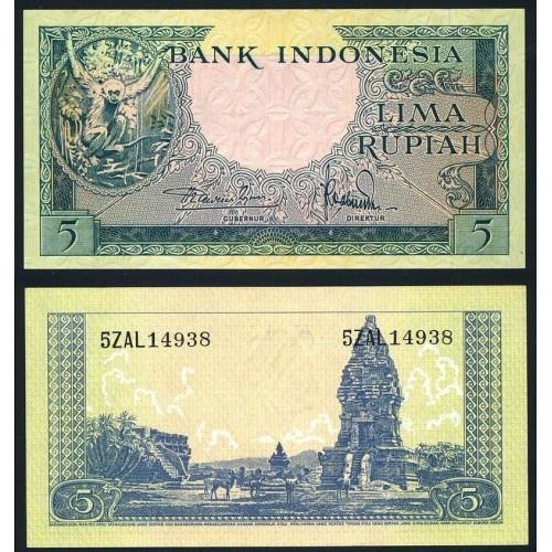 INDONESIA 5 Rupiah 1957