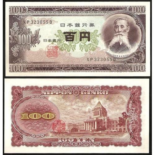JAPAN 100 Yen 1953