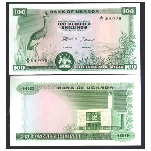 UGANDA 100 Shillings 1966