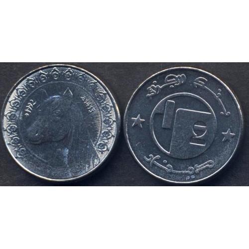 ALGERIA 1/2 Dinar 1992...