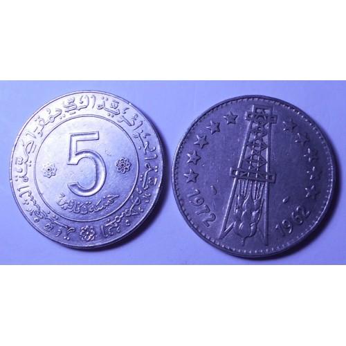 ALGERIA 5 Dinars 1972 FAO