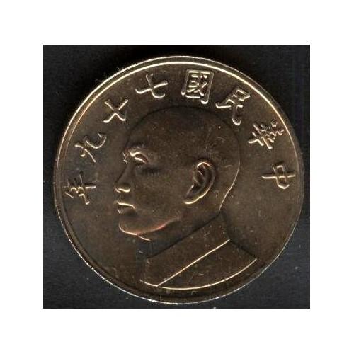 TAIWAN 5 Yuan 1986