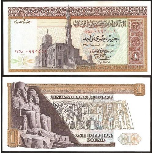 EGYPT 1 Pound 1978