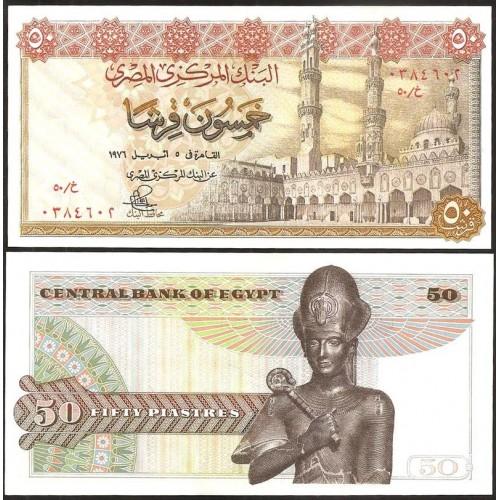EGYPT 50 Piastres 1976