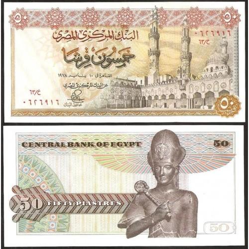 EGYPT 50 Piastres 1978