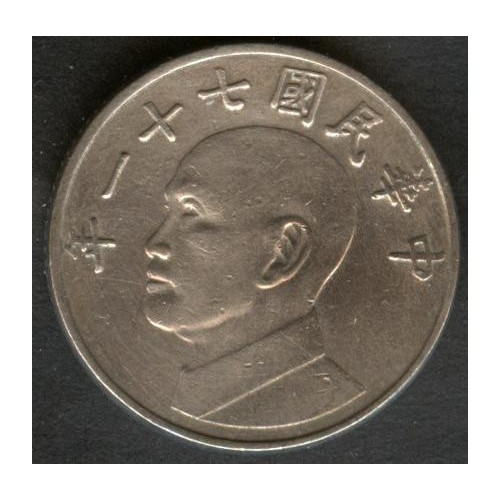 TAIWAN 5 Yuan 1982