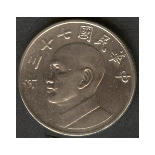 TAIWAN 5 Yuan 1984