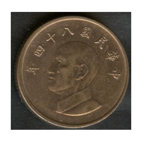 TAIWAN 1 Yuan 1995