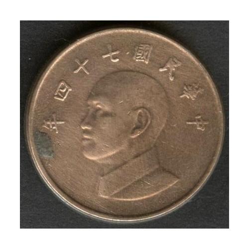 TAIWAN 1 Yuan 1985