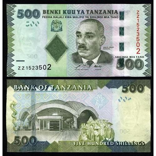 TANZANIA 500 Shilingi 2010...